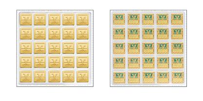 Volksbank-Multicard<br />25 x 1 g Feingold, Feinheit: 999,9